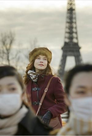 Cartaz Um Amor Em Paris