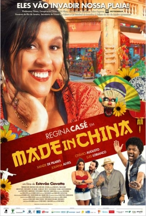 Cartaz Made In China