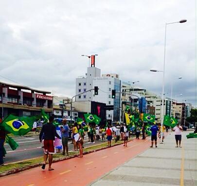 Protesto contra a corrup o re ne cerca de 70 pessoas em for Camping cerca de vitoria