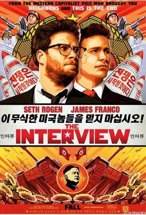 Cartaz /entretenimento/cinema/filme/a-entrevista.html
