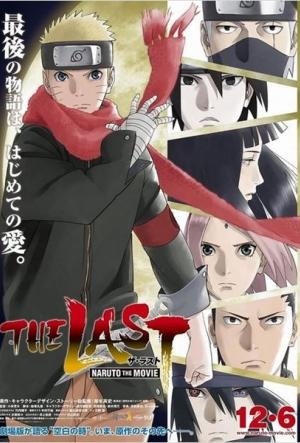 Cartaz The Last - Naruto O Filme