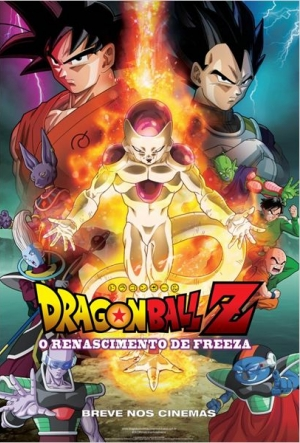 Cartaz /entretenimento/cinema/filme/dragon-ball-o-renascimento-de-freeza.html