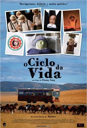 Cartaz /entretenimento/cinema/filme/o-ciclo-da-vida.html