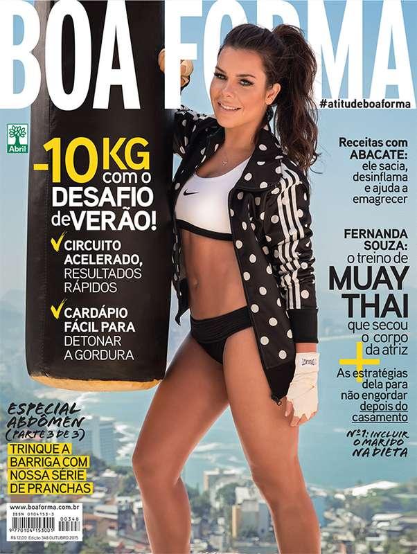 Fernanda Souza adora motivar com sua rotina saudável, mas tem ...