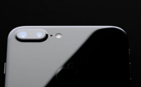preço do iphone 7