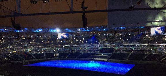 Cerimônia de abertura da Paralimpíada tem início no Maracanã ...