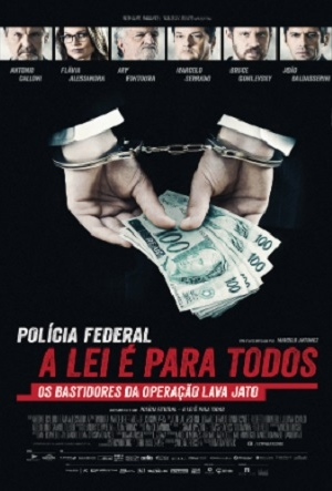 Cartaz /entretenimento/cinema/filme/policia-federal-a-lei-e-para-todos.html
