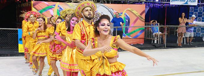 Carnaval de Vitória 2018 - Chega Mais